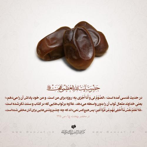 آلبوم طرحهای شبکههای اجتماعی درباره عبادات