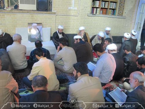 سالگرد نهم - مسجد فاطمیه