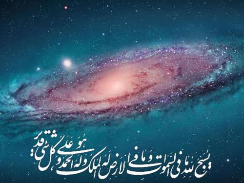 galaxy-wallpapers-12.jpg