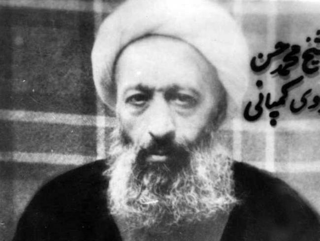 <h1> Grand Ayatollah Gharawi Isfahani</h1>