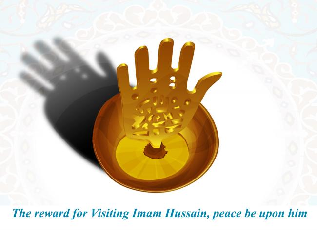 <h1>The Reward for Visiting Imam Hussain, peace be upon him</h1>