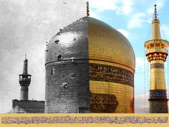 برکات حضور امام رضا علیه السلام در ایران