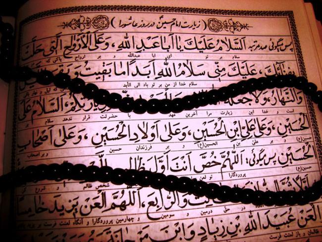 <h1>His love of Ziarah Ashura</h1>