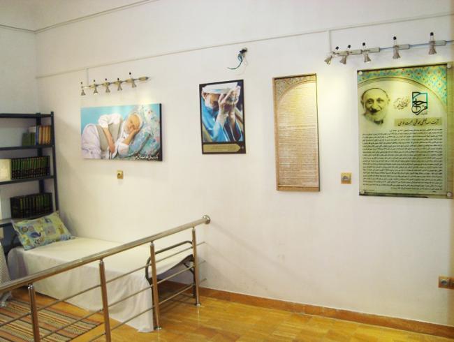 <h1>Biography of Ayatollah Bahjat</h1>