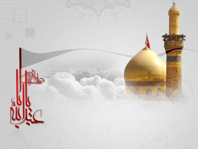 <h1>The Greatness of Crying for Imam Hussain, peace be upon him</h1>