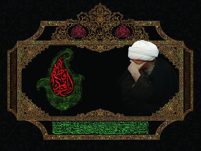 <h1>The Martyrdom of Lady Fatimah al-Zahra</h1>
