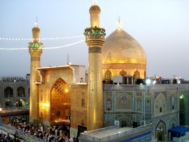<h1>The 13th of Rajab</h1>